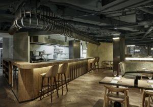 Nhà hàng Wyers bar, Amsterdam - Hà Lan 12 1